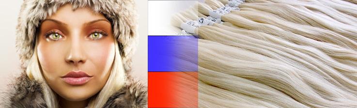 extension de cheveux russe